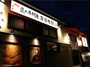 yousakura450.5