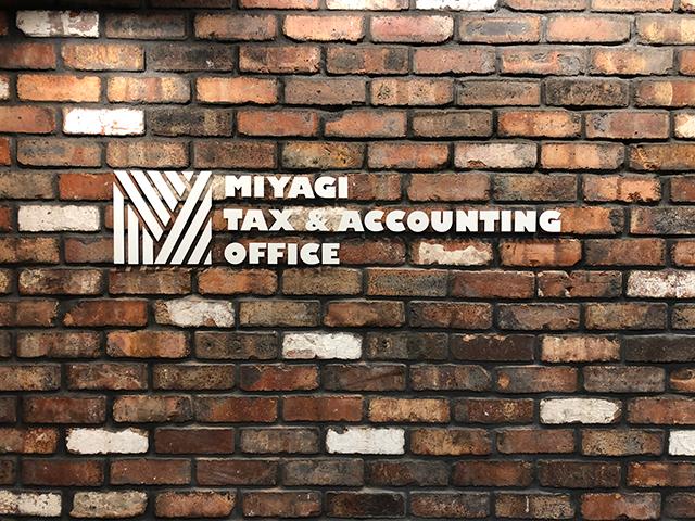 miyagi640.3