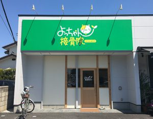 yochan640.1