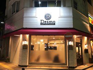 desmo640.1