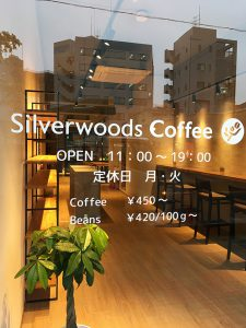 silverwoodscoffee4